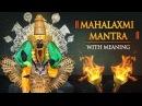 Mahalaxmi Mantra 108 times with Meaning | Lakshmi Mantra | Bhakti Songs