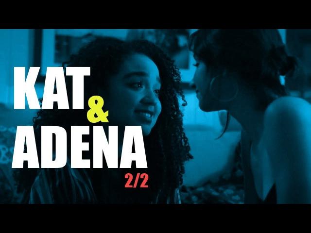 KADENA Kat Adena The Bold Type 2 2 Subs español