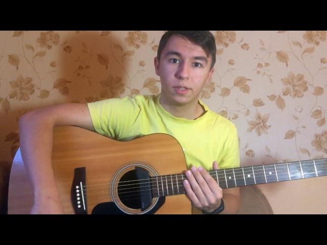 Крутая ковбойская мелодия на гитаре Разбор