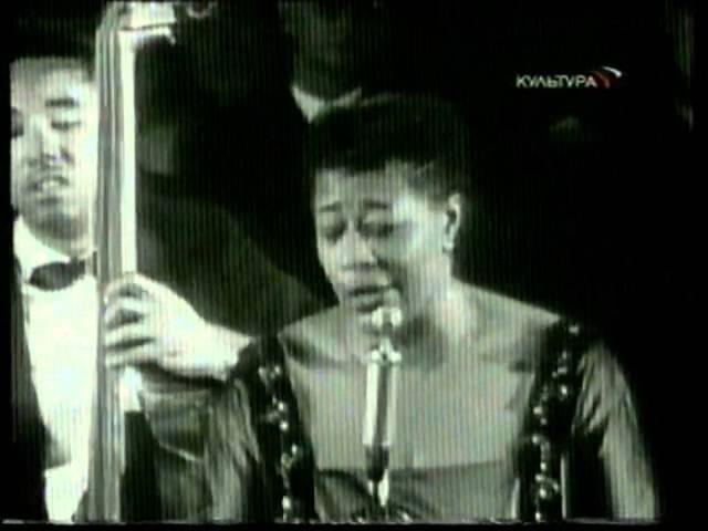 Элла Фитцджеральд концерты 1957 и 1963 года