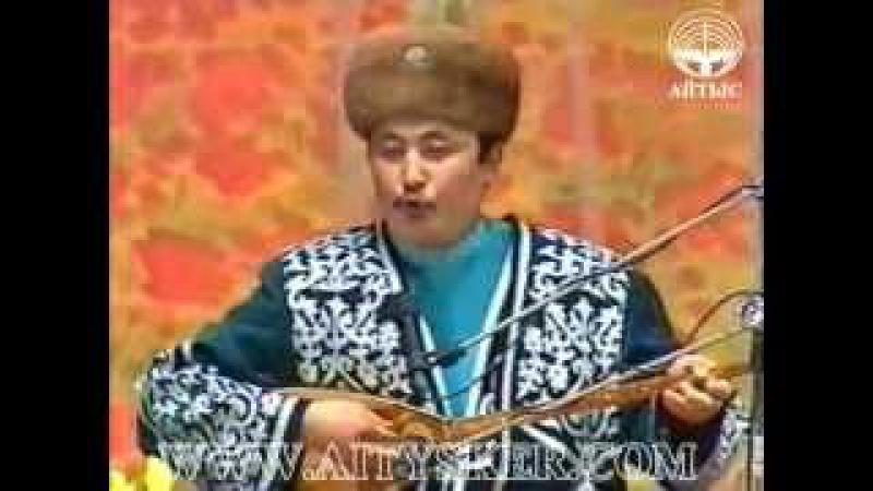 2000 ж. Бекарыс Шойбеков пен Аманжол Әлтаевтың айтысы