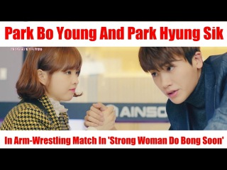 Park Bo Young And Park Hyung Sik In Arm Wrestling Match In New Trailer Strong Woman Do Bong Soon