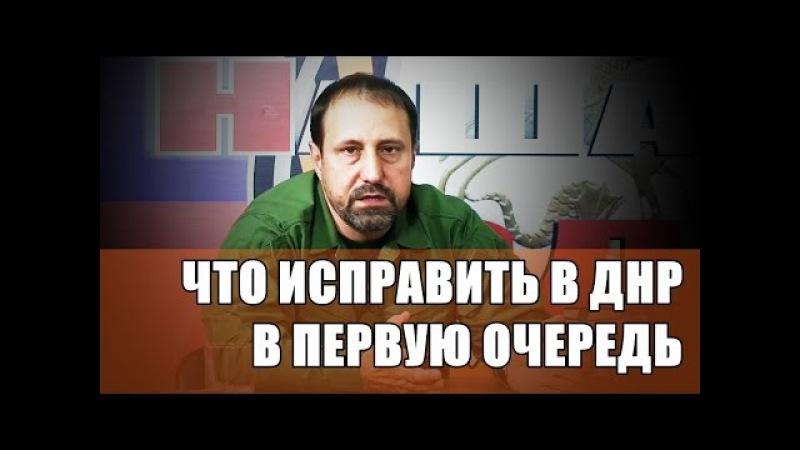 Что бы Вы изменили, будучи у власти? - ответ Ходаковского