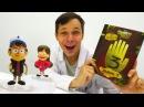 Дневник ГравитиФолз Диппер и Мейбл у Доктора Ой! Игрушки из мультика Мультики...