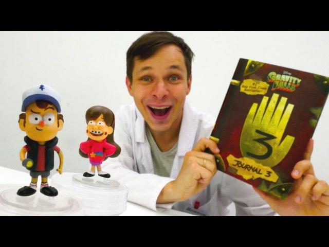 Дневник ГравитиФолз *Диппер и Мейбл у Доктора Ой!* Игрушки из мультика Мультики...