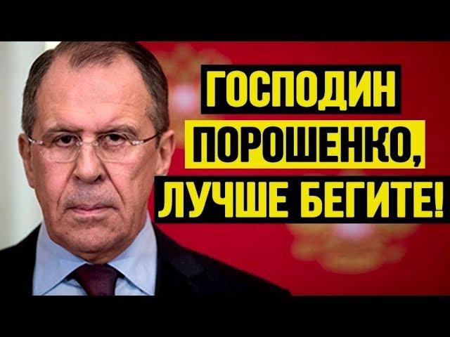 Украина ЖЁСТКО доигралась! Венгрия и Польша готовы ЗАБРАТЬ обратно свои историч...