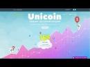 Unicoin Заработал 300 рублей за 24 часа