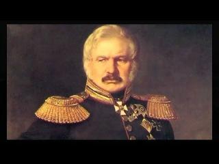 Пророчества генерала Ермолова.Войны будущего.Документальный фильм