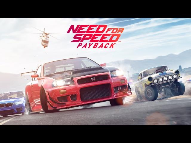 Первый трейлер игры Need For Speed Payback