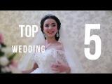 Топ 5 самых роскошных и богатых цыганских свадеб Top luxurious and rich weddings
