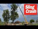 Спилить дерево с помощью крана. ОБРЫВ ЧАЛКИ.Арбористика SamArbo FAIL. SLING CRASH