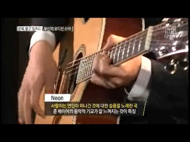 140531 [부산MBC] 정세운 (Jung Se Woon) covers