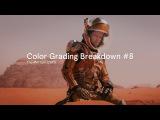 Color Grading Breakdown #8 - The Martian (2015)