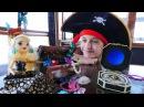 МонстерХай в поисках СОКРОВИЩ ✨Дайна и Асу Эла на пиратском корабле ⛵️ Видео д...