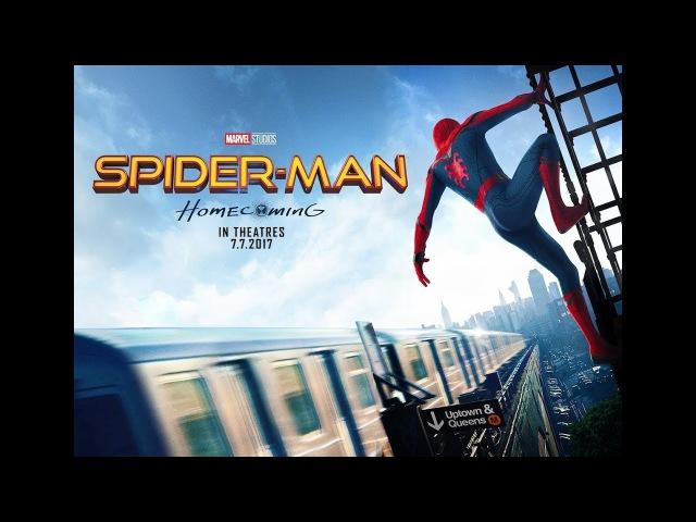 Человек-паук: возвращение домой (2017) Dubstep