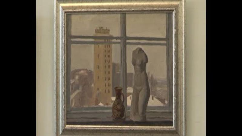 Выставка «Окна. Взгляд в недавнее прошлое».