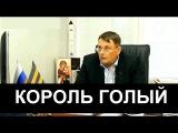 Евгений Федоров 23.09.2017