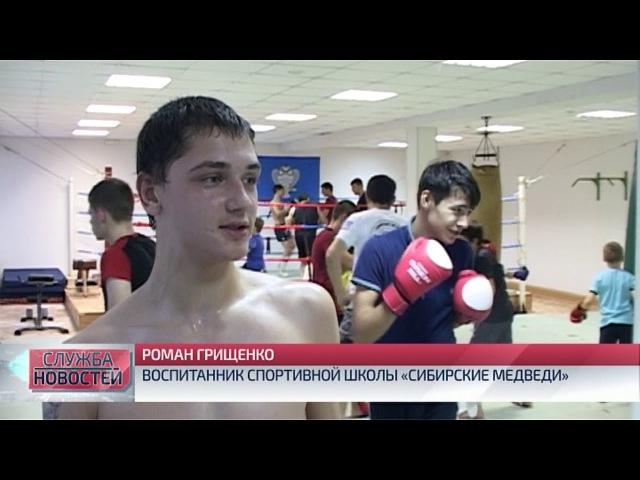 Подростки района Лимбяяха готовятся к чемпионату ЯНАО по смешанным единоборств