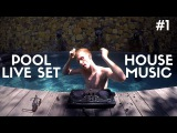 Adi-G's DJ Live Set Pool Mix #1 Future House x Bass House 2017  Electro House 2017 Club Live Mix