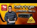 BEHRINGER UMC22 доступная звуковая карта с фантомным питанием