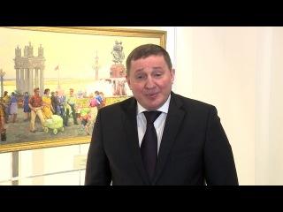 Поздравление Губернатора Волгоградской области Андрея Бочарова с 8 марта