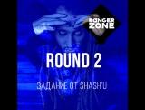 D-Kay Drummasta - Banger Zone 2017. 2nd Final (live)