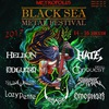 BLACK SEA METAL FESTIVAL IV (14-16 июля) 2017
