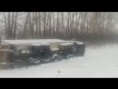 Последствия аварии в районе посёлка Топки