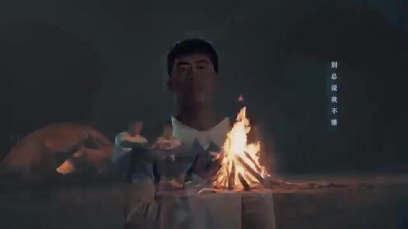 [MV ver.1] Xu WeiZhou (許魏洲) - Walk Slowly (慢慢走) ver ost. Addicted web series