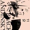 Black Kandinsky (Pakava It',1/2 Orchestra) Live!