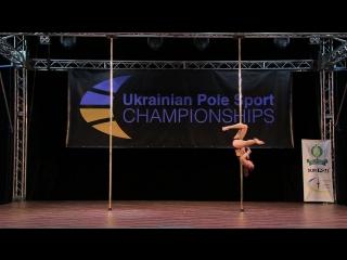 UKRAINIAN POLE SPORT CHAMPIONSHIPS 2017 Kameneva Veronika
