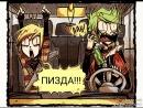 комикс z-toon озвучка у меня дебильная потому что я лох
