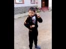 мой сын