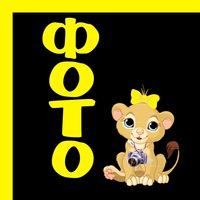 Логотип Печать фото на кружках чехлах .Фотосалон. Самара