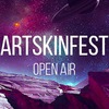 #ARTSKINFEST X-PARK OPEN AIR/July-August 2017