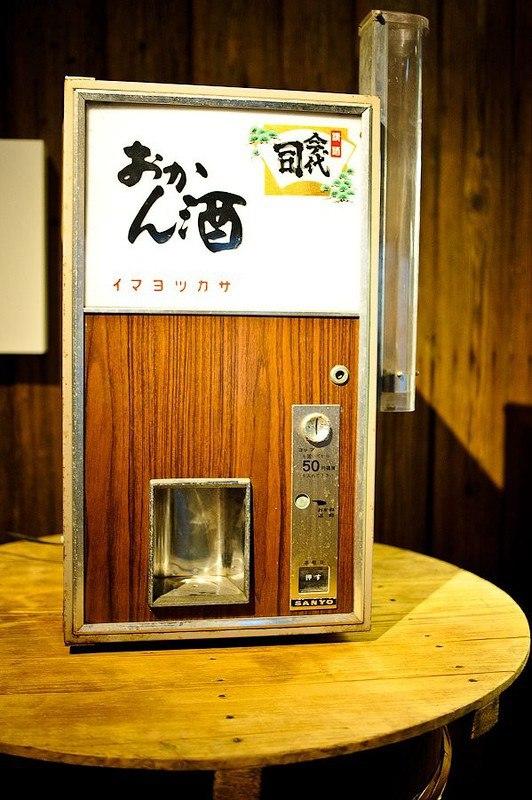 FYmr9ZNkf0U - Приготовление саке – технология и рецепты
