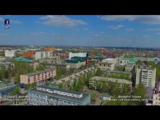 Город - мечта . Dream Town Видео сюжет о городе Костанай апрель 2016 год