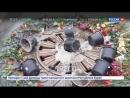 В Киеве пидары залили цементом Вечный огонь в Парке Вечной Славы07.11.17