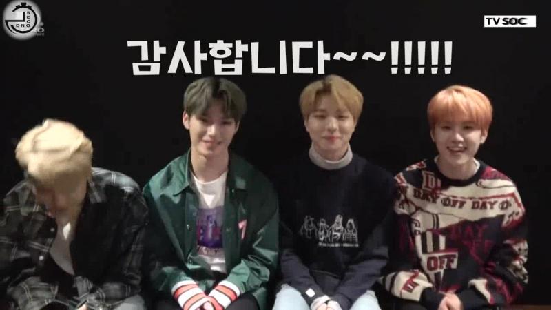 [RUS SUB] Seven O'Clock @ SOC TV EP. 1 - Reaction to MV Echo (Junggyu, Hangyeom, Taeyoung, Younghoon)