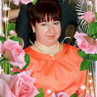 Трудова Наталья