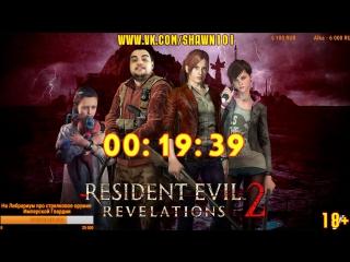 [18+] Resident Evil: Revelations 2 с Шоном и Сашей часть 2