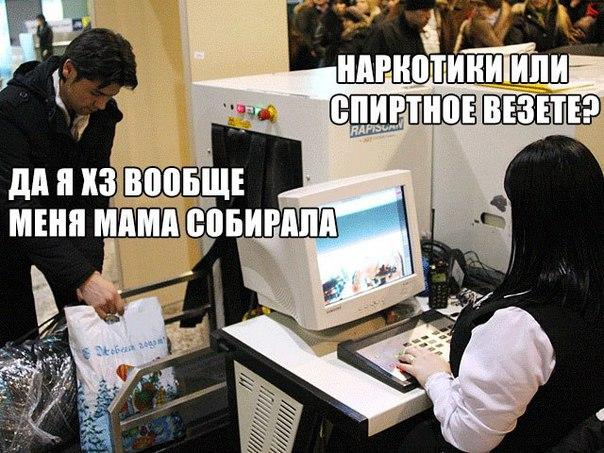 Фото №456250642 со страницы Михаила Кравцова