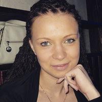 Ксения Вакушенко
