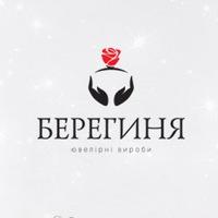 Берегиня / Серебро 925 пробы, Харьков