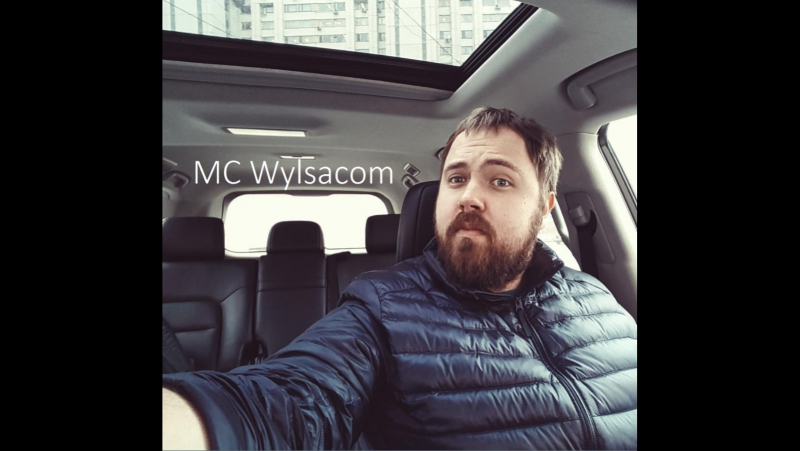 MC WYLSACOM - Ford Kuga