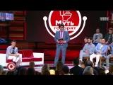 Гарик Харламов и Гарик Мартиросян - Кастинг на шоу «Я»