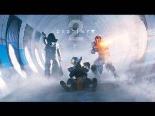 Destiny 2 — пришло время новых легенд!