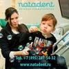 Natadent - детская стоматология