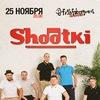 25/11-Shootki @ Fish fabrique nouvelle