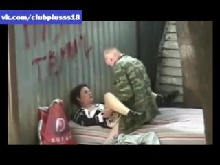 Смотреть видеоролик солдат пришел к медсестре порно
